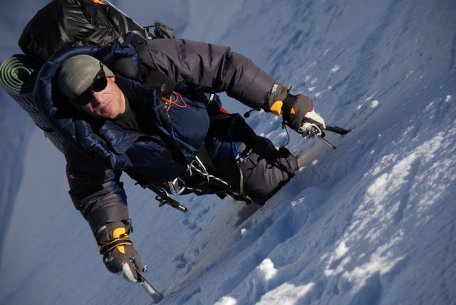 Gasherbrum I Traverse 2008